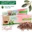 ราสยาน ยาสีฟันสมุนไพรสูตรกานพลู ด้วยสารสกัดจากว่านหางจระเข้และใบฝรั่ง / Rasyan Herbal Clove Toothpaste with Aloe Vera and Guava Leaf thumbnail 1