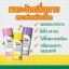 Taoyeablok Deodorant Powder แป้งระงับกลิ่นกาย / (JT) ตราเต่าเหยียบโลก สำเนา thumbnail 1