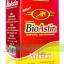 BioAstin ฉลากไทย (มีอย.ไทย) ราคาถูกที่สุดใน 3 โลก thumbnail 2