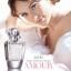 Avon Amour Eau De Perfume Spray / เอวอน อามัวร์ โอเดอ เพอร์ฟูม สเปรย์ thumbnail 1