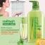 ครีมอาบน้ำ มิสทิน/มิสทีน รีเฟรช เอนเนอร์ไจซิ่ง อโรม่า / Mistine Refresh Shower Cream thumbnail 1
