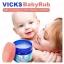 วิคส์เบบี้บาล์มกลิ่นเมนทอล Vicks BabyRub Soothing Vapor Ointment thumbnail 2