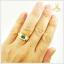 แหวนไพลิน แหวนพลอยไพลิน (สามารถสั่งทำได้ค่ะ) thumbnail 5