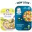 อาหารพร้อมทานสำหรับเด็ก Gerber lil' meals Pasta Stars with Chicken & Vegetables thumbnail 3