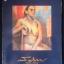 เฟื้อ หริพิทักษ์ ๒๔๕๓-๒๕๓๖ **มีงานเขียนของ 'รงค์ วงษ์สวรรค์ thumbnail 1