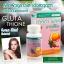 ไอโอโกรว กลูต้า พลัส เกรปซีด เอ็กแทรกท์ / Biogrow Gluta Plus Grape Seed extract thumbnail 1