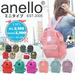 Polyester Canvas Backpack (Mini)