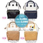 PU leather Two Tone Backpack (Standard)