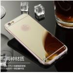เคสไอโฟน4/4s เคสสะท้อนเงาpc คุณภาพดี สีทอง