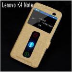 เคส lenovo k4 note (A7010) เคสหนังพับpu หน้าจอแสดงเวลาและสายรับเข้า สีทอง