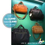 Mini Boston PU leather (หนัง)
