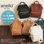 PU leather Backpack (Mini)