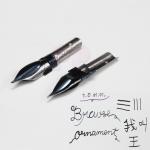 หัวปากกาคอแร้ง รุ่นปลายมน Brause Ornament 1.0 mm