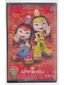 china แดง
