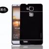 Huawei Ascend Mate 7 Back Cover Aluminum Back Case