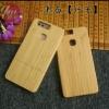 เคส huawei p9 plus เคสวัสดุทำจากไม้ โทนสีเหลือง