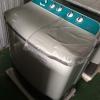 เครื่องซักผ้า 2 ถัง ระบบ ROLLER JET PUNCH + 3 ขนาดซัก 7.5 KG รุ่นWP-995RT