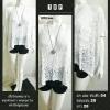 เสื้อไหมพรม ขาว แขนค้างคาว ทรงคอกว้าง ทรงใหญ่สวยค่ะ
