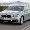 Slot Mat แผ่นยางรองในช่องรถยนต์ BMW 5 series 2014