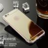 เคสไอโฟน5/5s เคสสะท้อนเงาpc คุณภาพดี