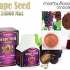 #TopLife Grape Seed 24,000 mg. MAX (180 เม็ด)