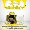 B'Secret Forest Honey Bee Cream บี ซีเคร็ท ฟอเรสท์ ฮันนี่ บี ครีม
