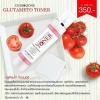 Glutameto Toner กลูต้าเมโท โทนเนอร์