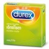 Durex Excita (ถุงยางอนามัยดูเร็กซ์ เอ็กซ์ไซต้า)
