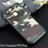 เคส huawei p9 plus เคสประกอบพลาสติกและซิลิโคน ลายพรางทหาร