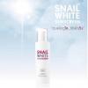 #SNAIL WHITE SUNSCREEN SPF50+ PA+++++ ขนาด 51ml.