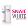 #Snail White Body Booster 201ml.