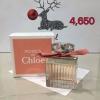 น้ำหอม #Chloe' (75ml)ของแท้ ลด 40% free ems