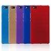 เคส huawei p9 plus เคสพลาสติกมีให้เลือกหลายสีสัน