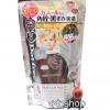 #Dot Free AHA & Ghassoul Peeling Clay Deep Clay Pack 130g