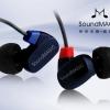 ขาย Soundmagic PL50 หูฟัง BA Driver ฟังสบาย รายละเอียดเสียงครบถ้วน (สีดำ)