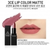 #3CE Matte Lip Color สี #907