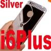 เคสไอโฟน 6/6splus วัสดุ TPU ชุบโลหะไฟฟ้า หรูหราสวยงาม สีเงิน