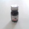หมึก J.Herbin 10ml. - Cocao de Bresil 45