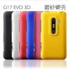 เคสแข็ง HTC Evo 3D cover case