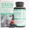 #Neocell Keratin Hair Volumizer ขนาด 60 Capsules