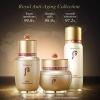 #TheHistoryOfWhoo Bichup Royal Anti Aging Kit (3 Items) Gift Set