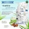 Jeju Sensitive Cleansing Gel เจจู เซนซิทีฟ คลีนซิ่ง เจล