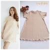 BIG Dress สีชา อก 50 เดรสผ้าไฮเกรดอัดพลีทใหญ่ ไซส์ใหญ่ทรงสวยเก๋มากๆค่า ห้ามพลาดน้า อก 50-60 ยาว 36