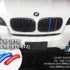 แถบสีพลาสติก BMW X5 (E70) และ X6 (E71 E72) (ปลอกหุ้มซี่กระจัง)