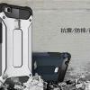 เคส huawei p9 lite เคสประกอบ pc+silicone slim armor