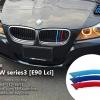 แถบสีพลาสติก บีเอ็มดับเบิ้ลยู Series3 E90 (ปลอกหุ้มซี่กระจัง)