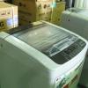 เครื่องซักผ้าฝาบน ขนาด9kg. รุ่นWF-T9056TD