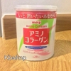 #Meiji Amino Collagen 5000 mg