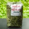 หญ้าหวาน (Stevia)