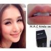 #MAC Matte Lipstick# Kinda Sexy ลิปเนื้อด้าน สีชมพูน้ำตาลนู๊ด